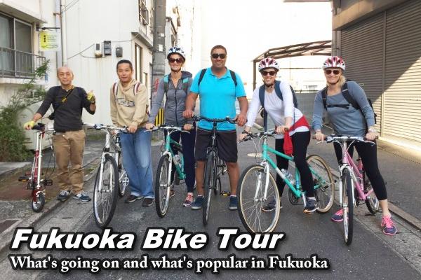 福岡バイクツアー記事のトップ画像