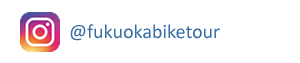 福岡バイクツアーのインスタグラムの画像